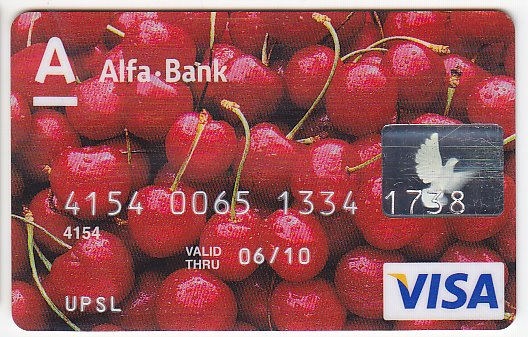 Дополнительная кредитная карта альфа-банк- альфа-банк увеличил лимиты.