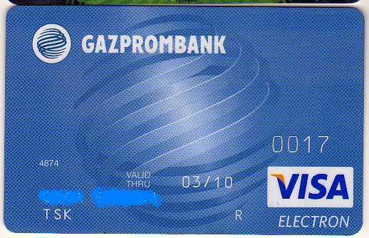 ОАО Газпромбанк